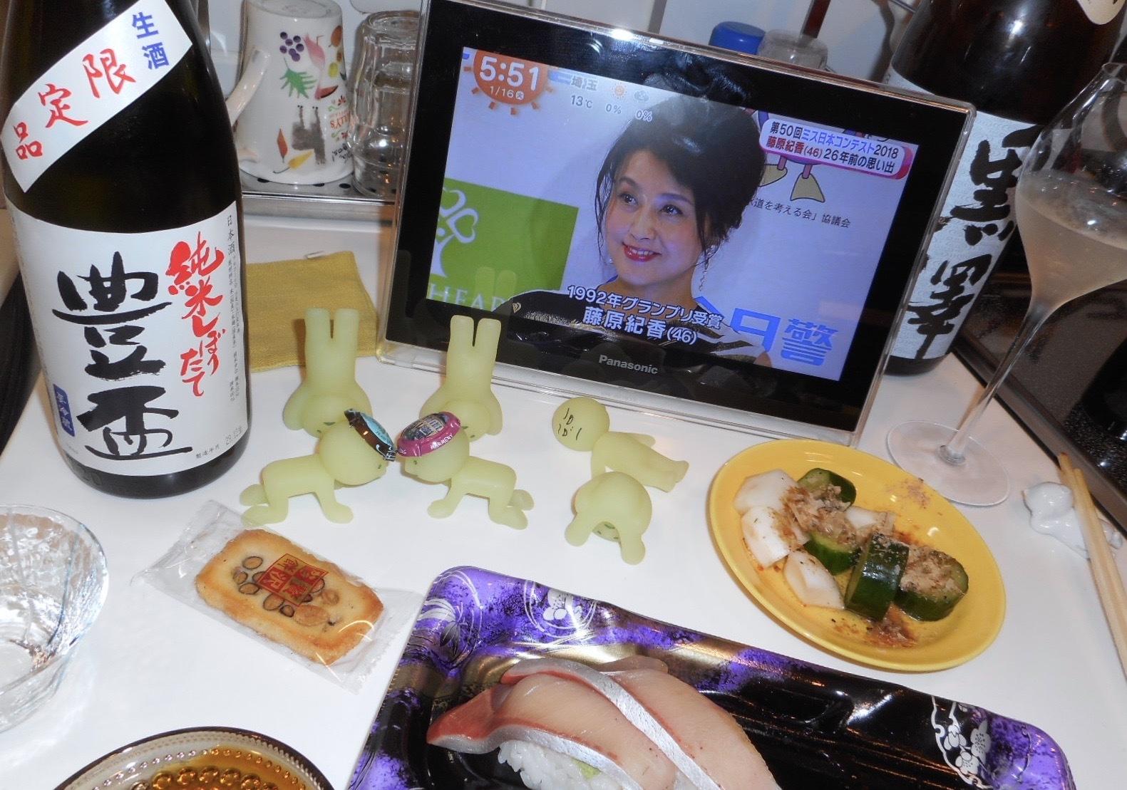 houhai_shiboritate29by4.jpg