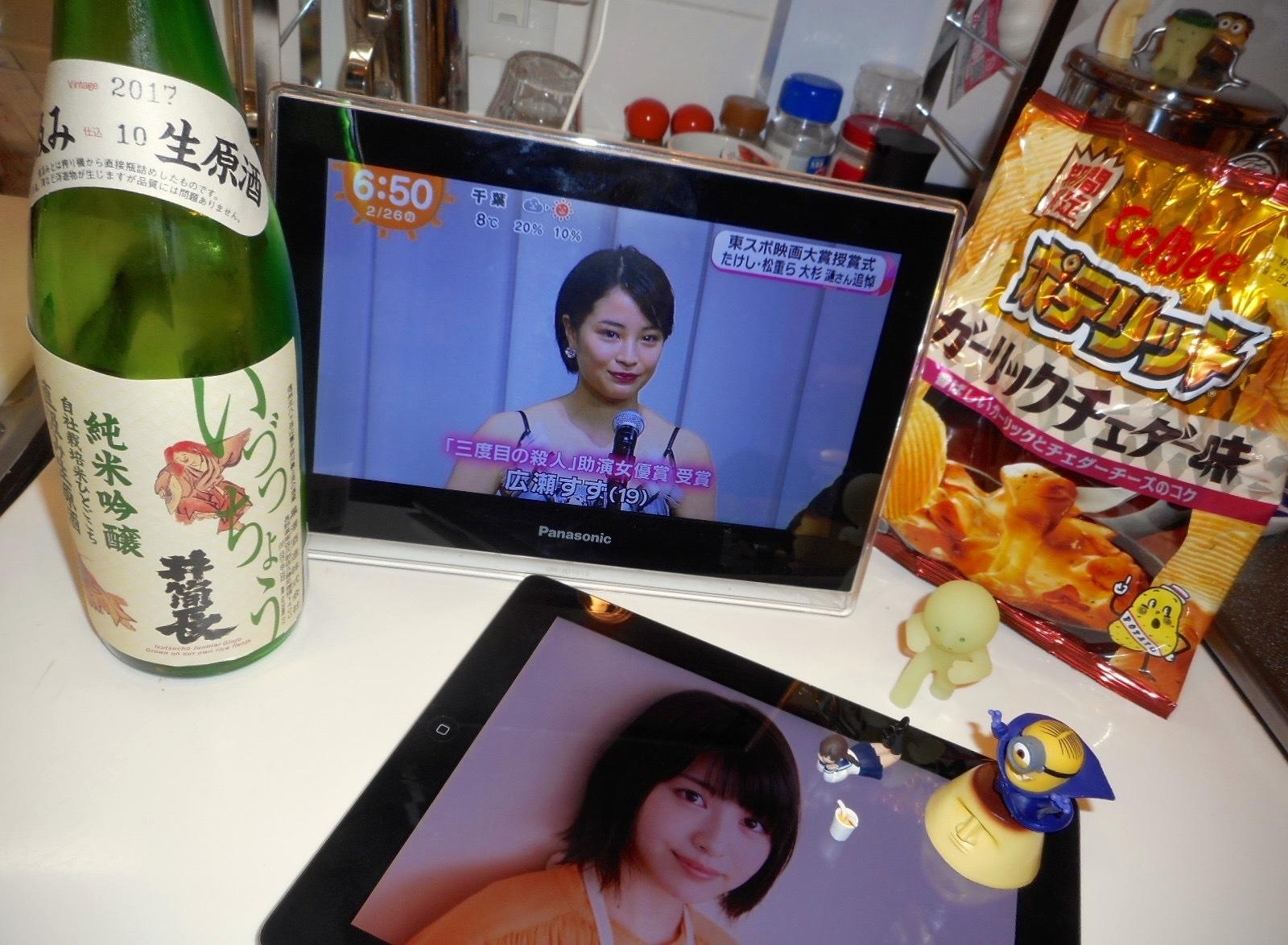 izutsuchou_jikagumi29by1.jpg