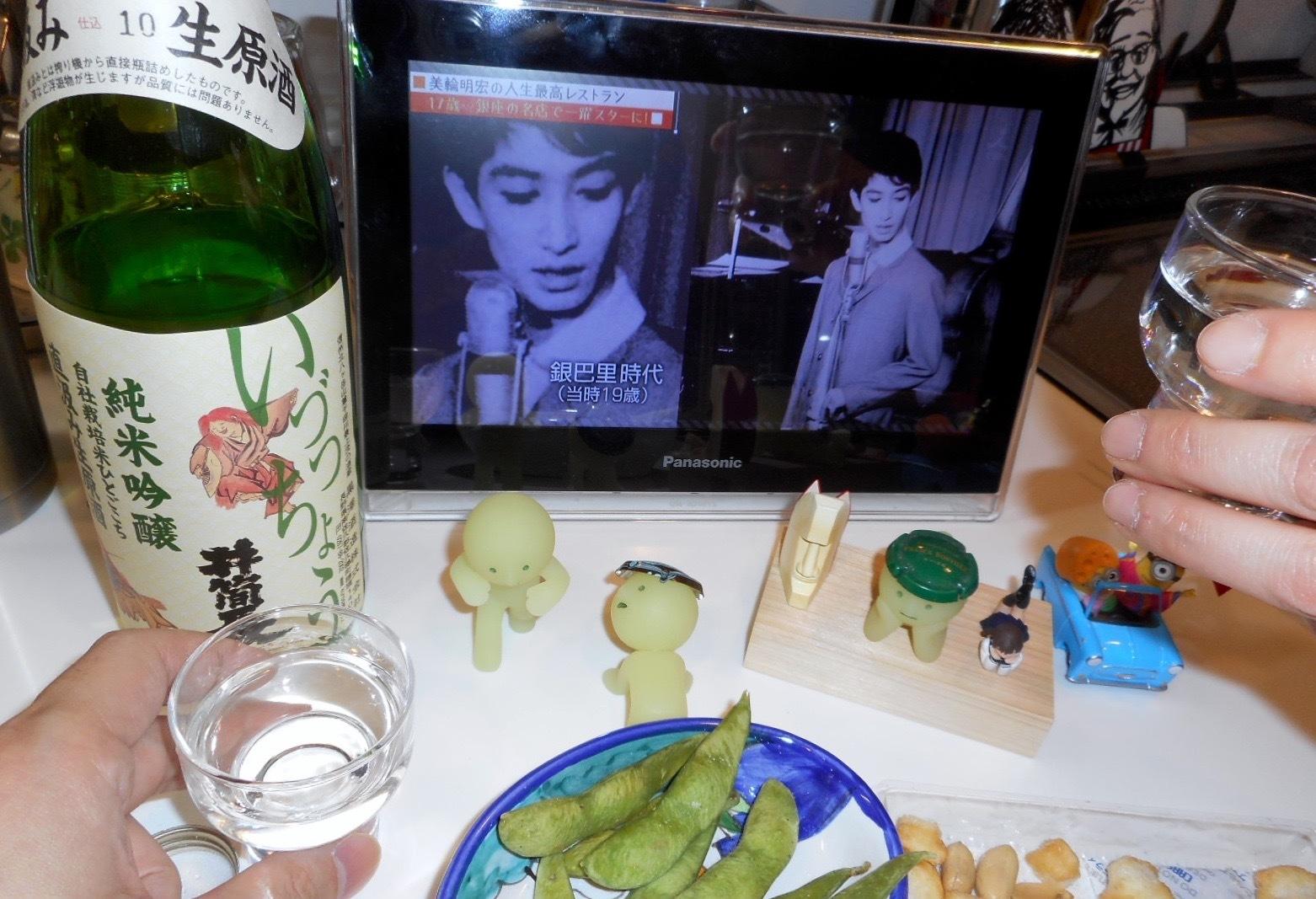 izutsuchou_jikagumi29by4.jpg