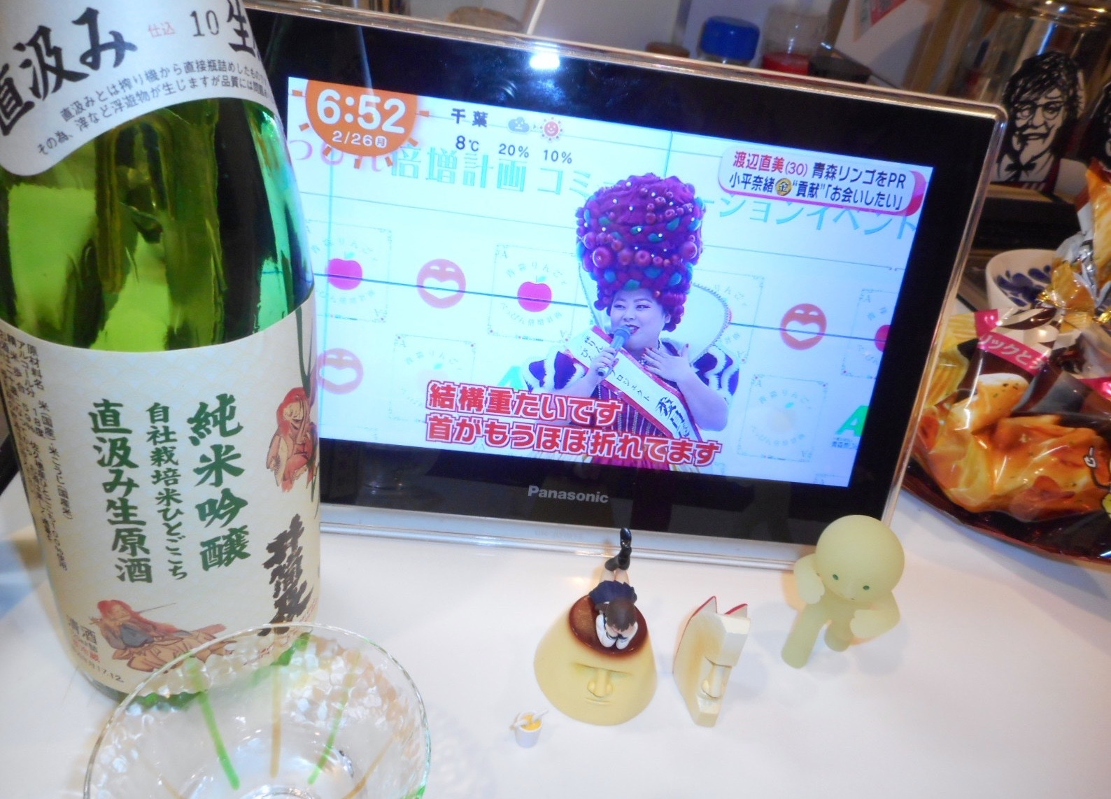 izutsuchou_jikagumi29by6.jpg