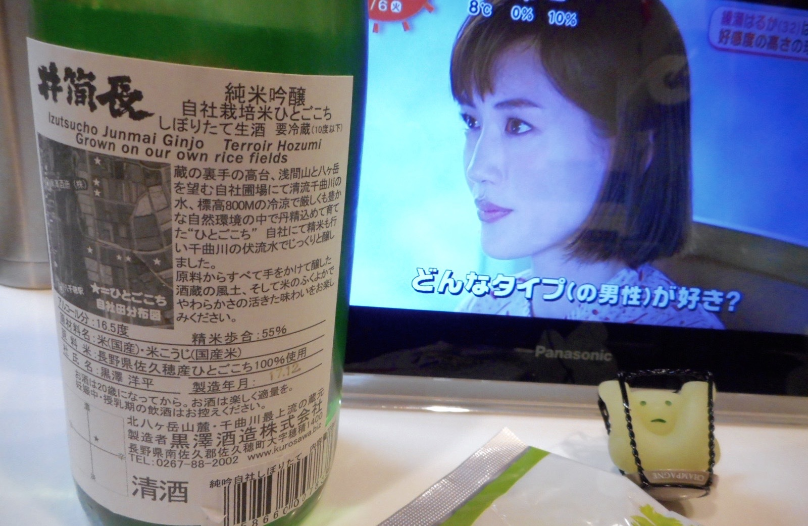 izutsuchou_jungin_nama29by2.jpg