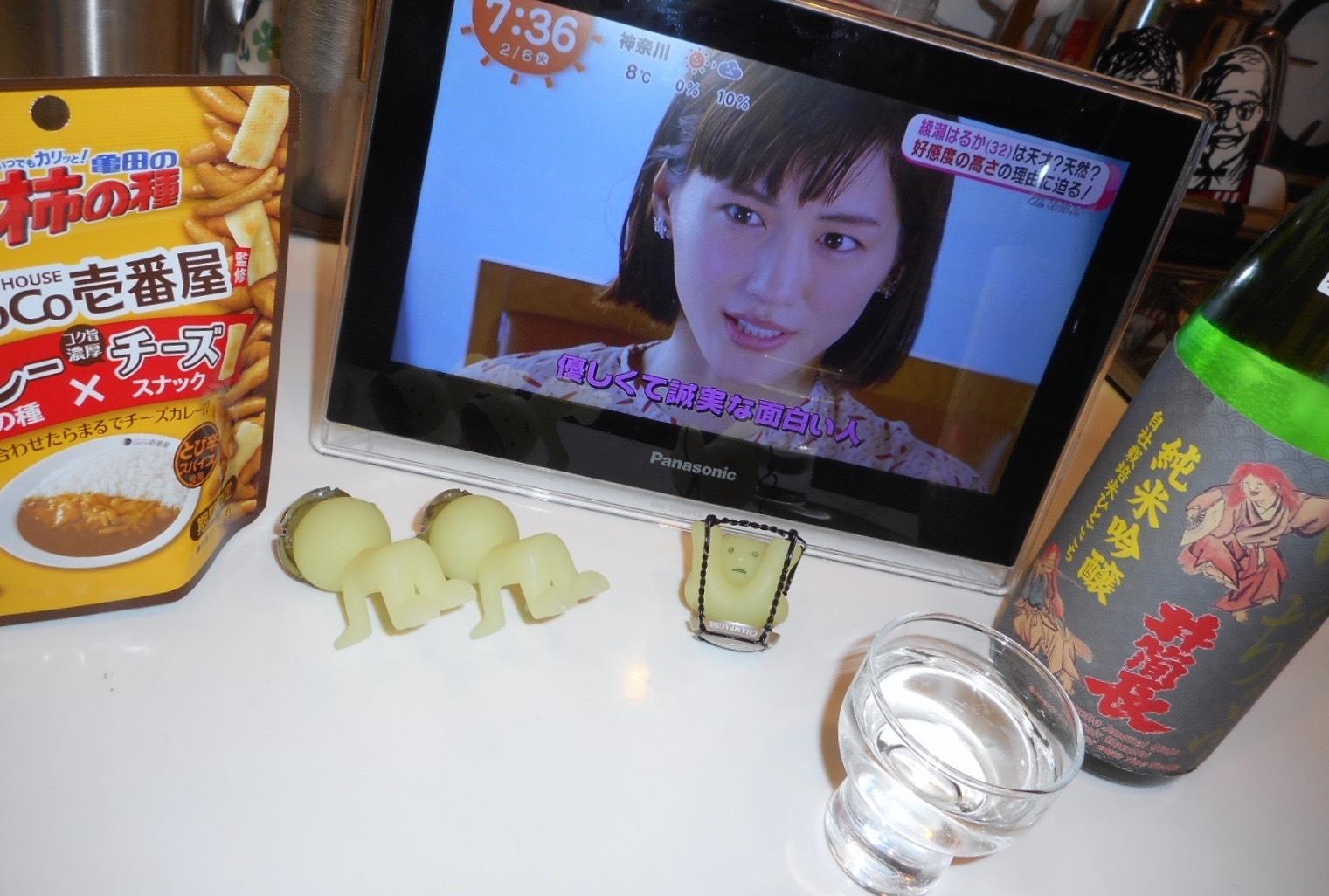 izutsuchou_jungin_nama29by3.jpg