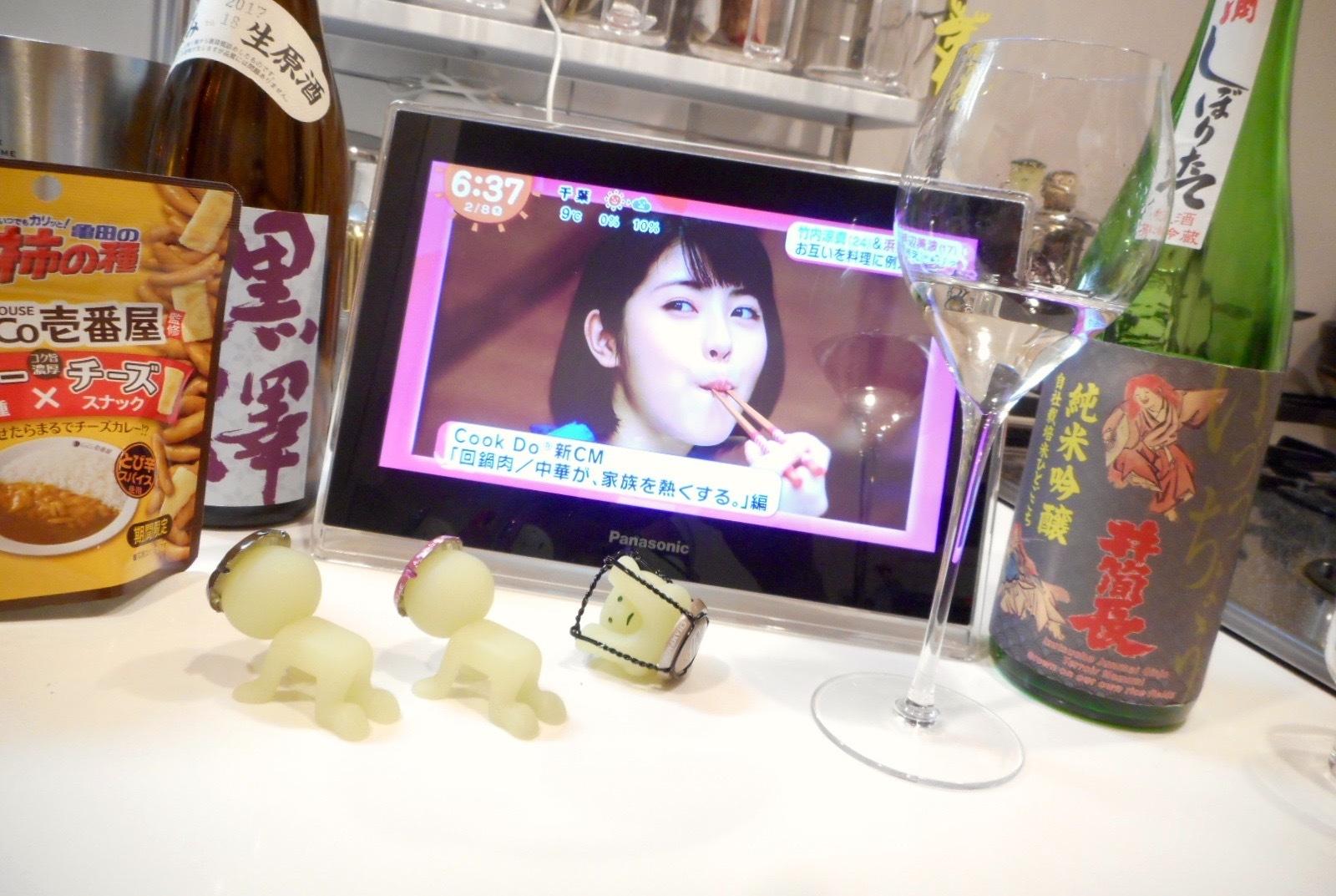 izutsuchou_jungin_nama29by6.jpg