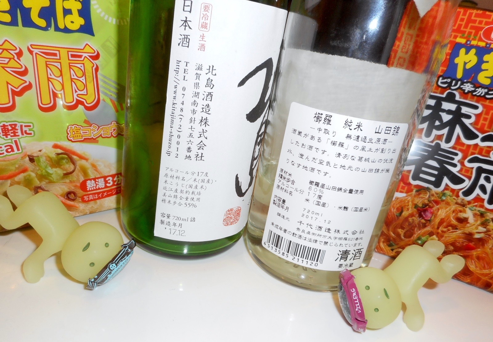 kitajima_miyamanishiki_jikagumi29by3.jpg