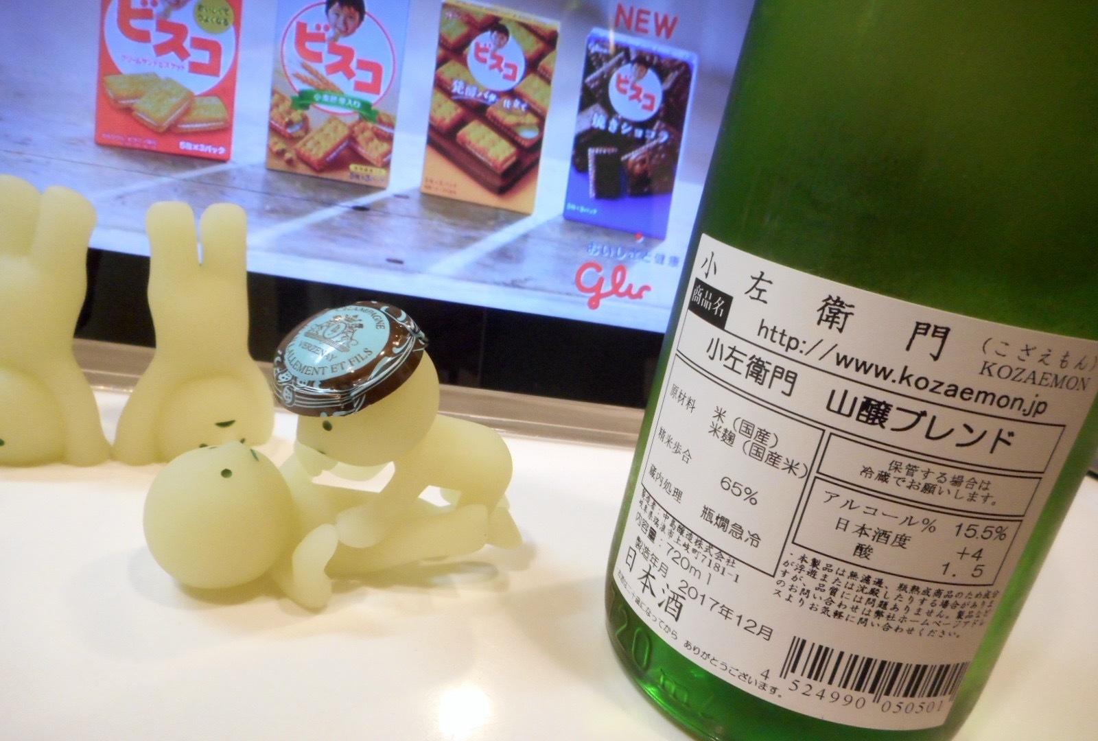 kozaemon_yamajou28by3.jpg