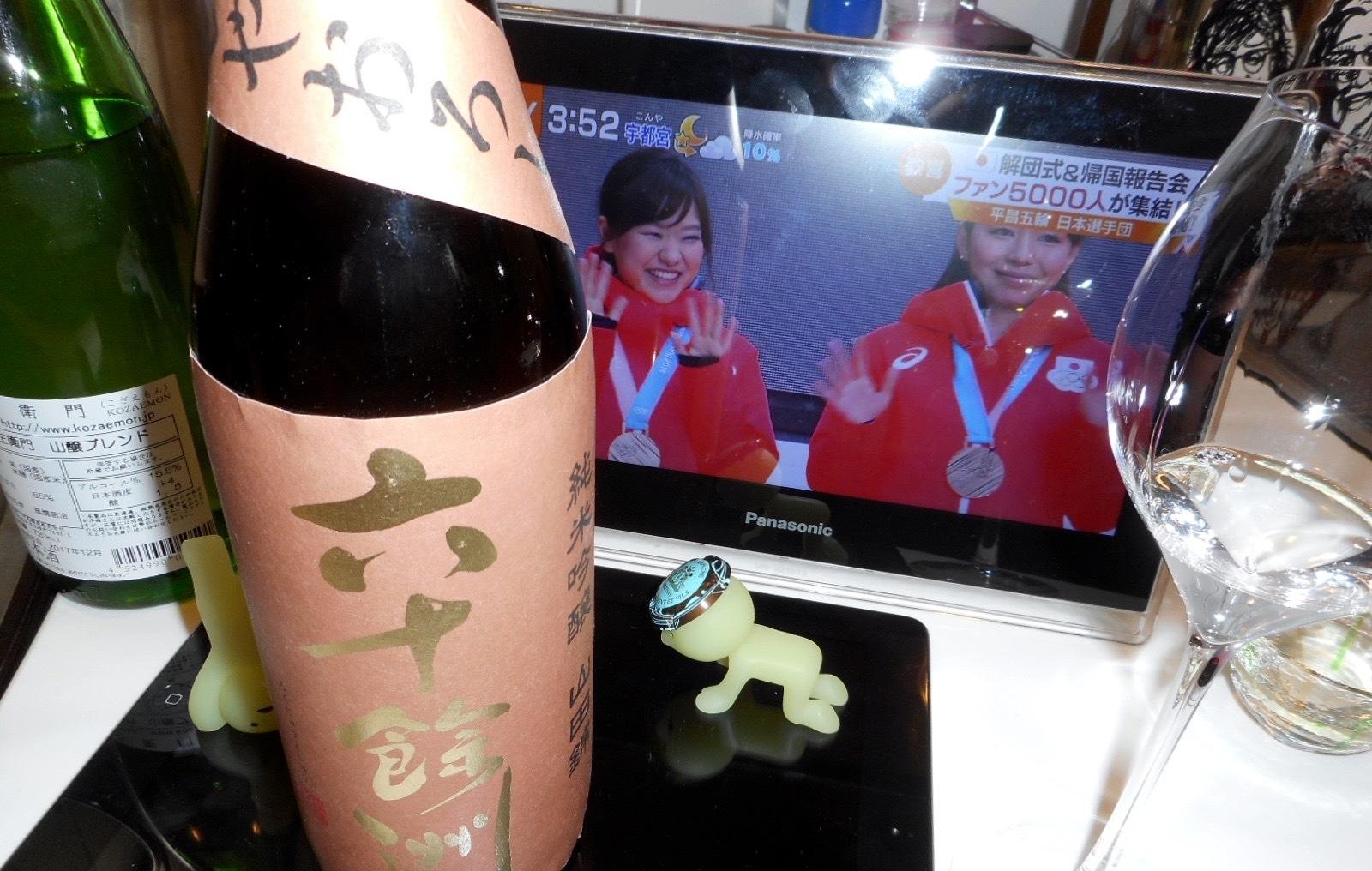 kozaemon_yamajou28by4.jpg