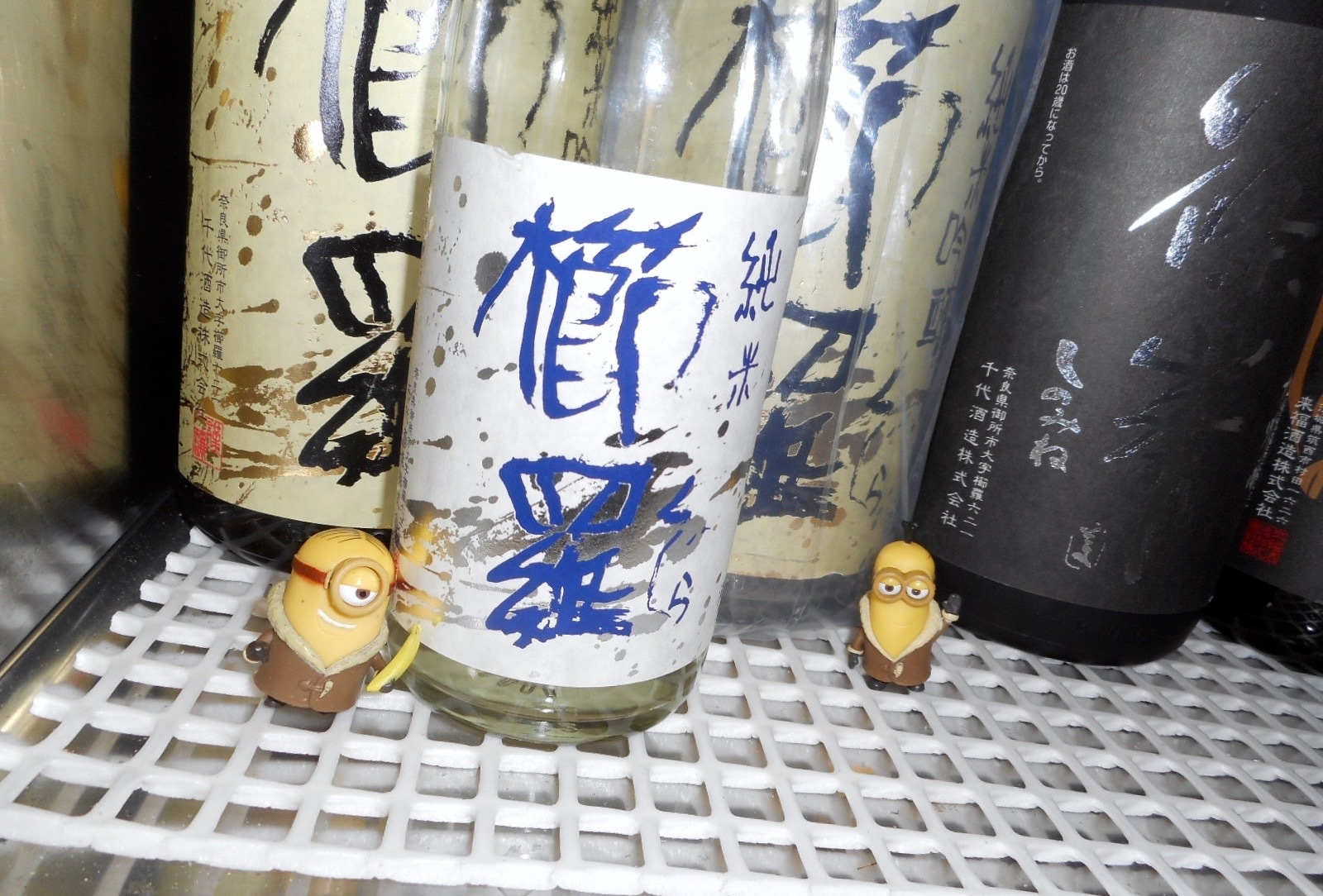 kujira_junmai29by10.jpg