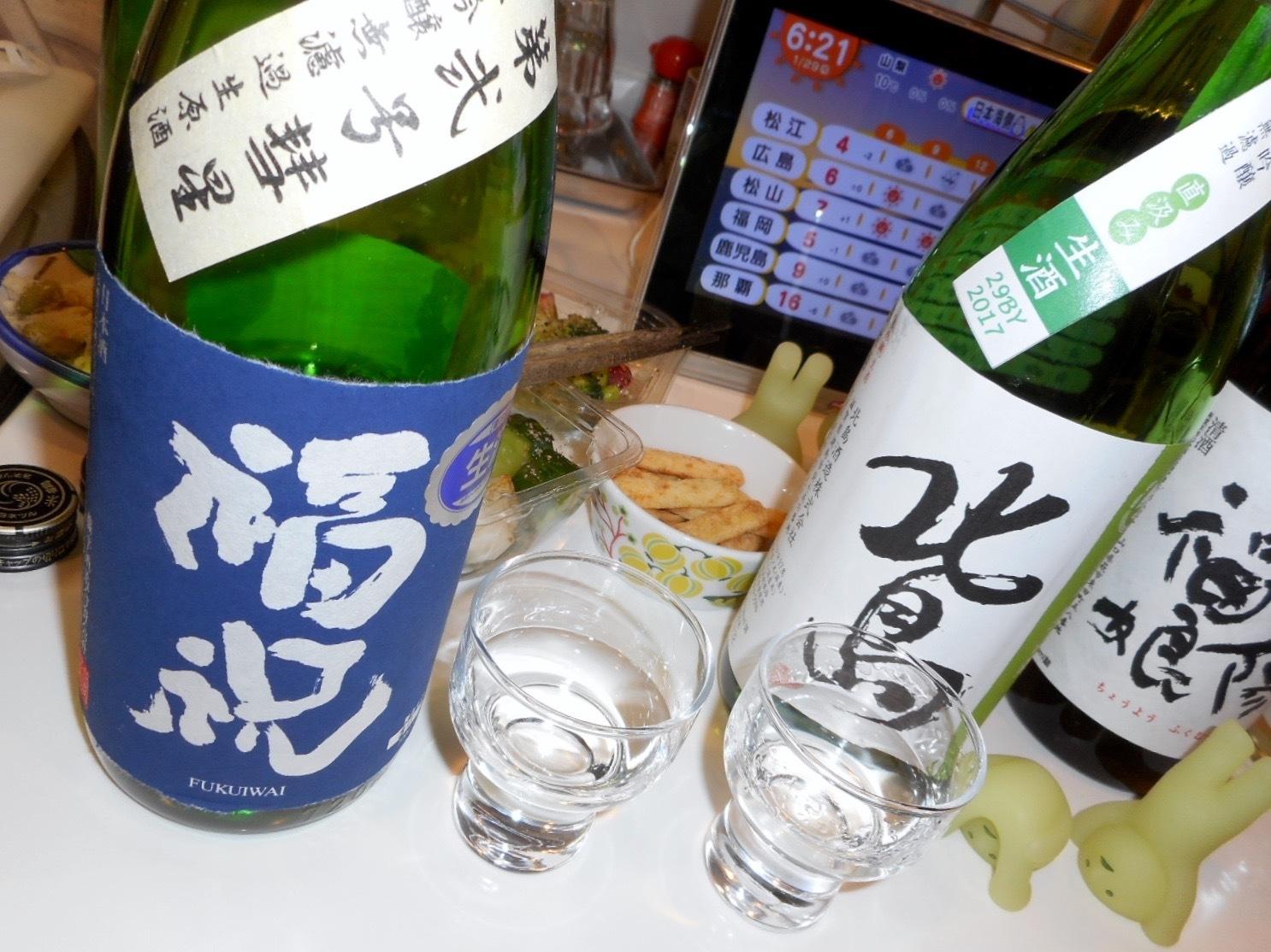 kujira_junmai29by5.jpg