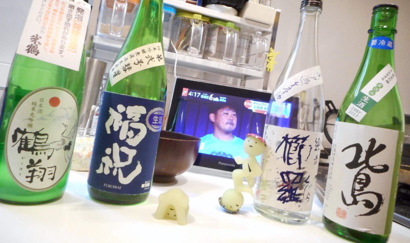 kujira_junmai29by9.jpg