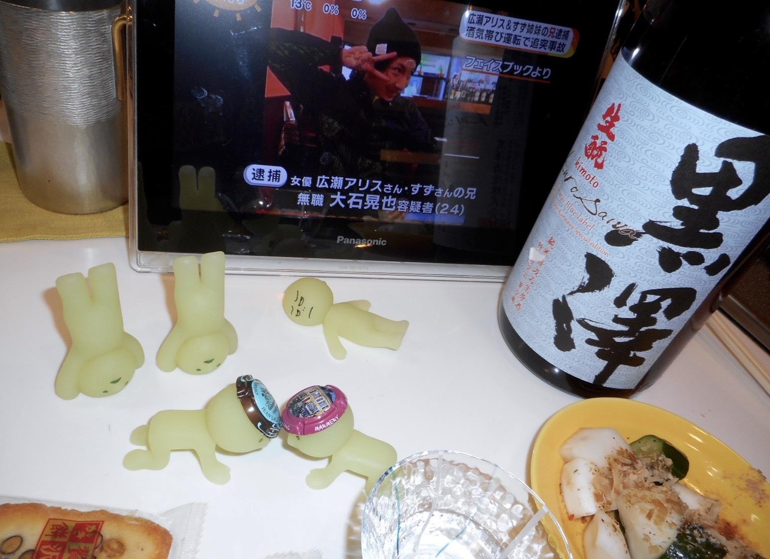 kurosawa_jikagumi_blue28by12.jpg