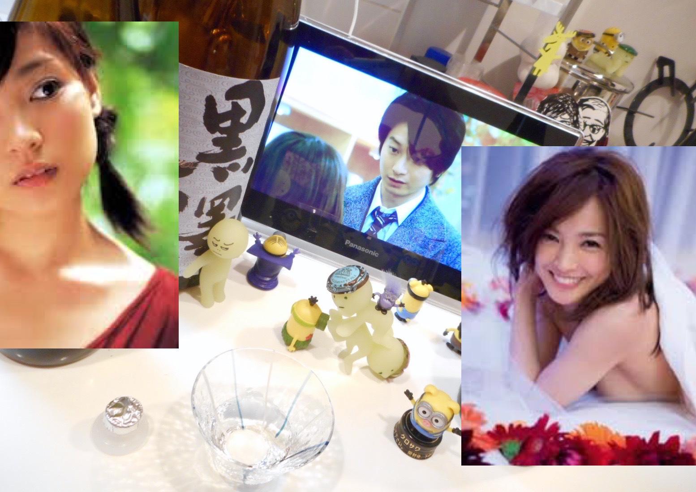 kurosawa_jikagumi_blue28by15.jpg