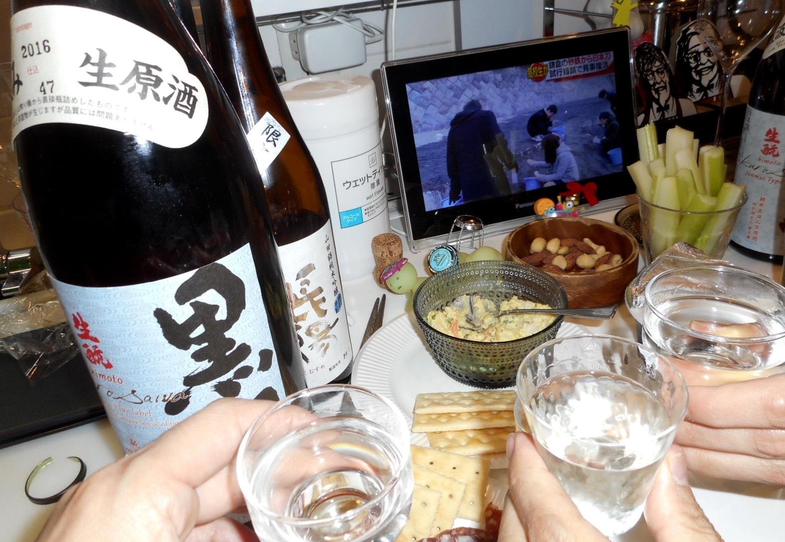 kurosawa_jikagumi_blue28by2.jpg