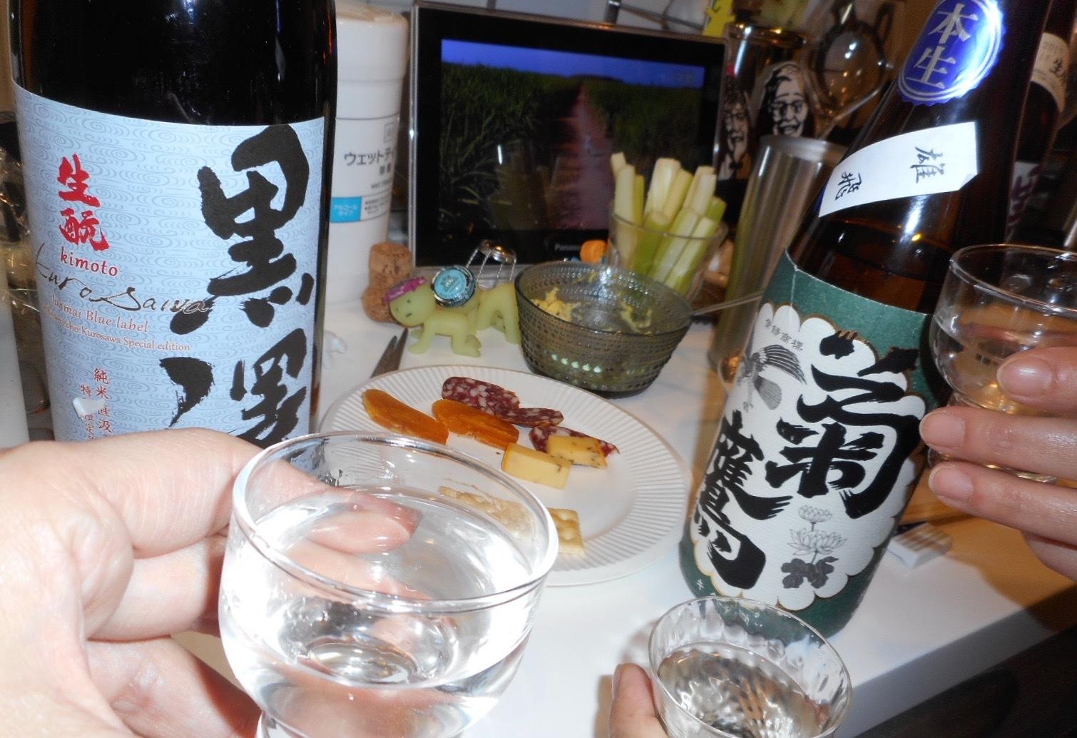 kurosawa_jikagumi_blue28by3.jpg