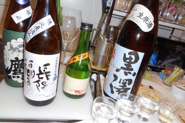 kurosawa_jikagumi_blue28by5.jpg