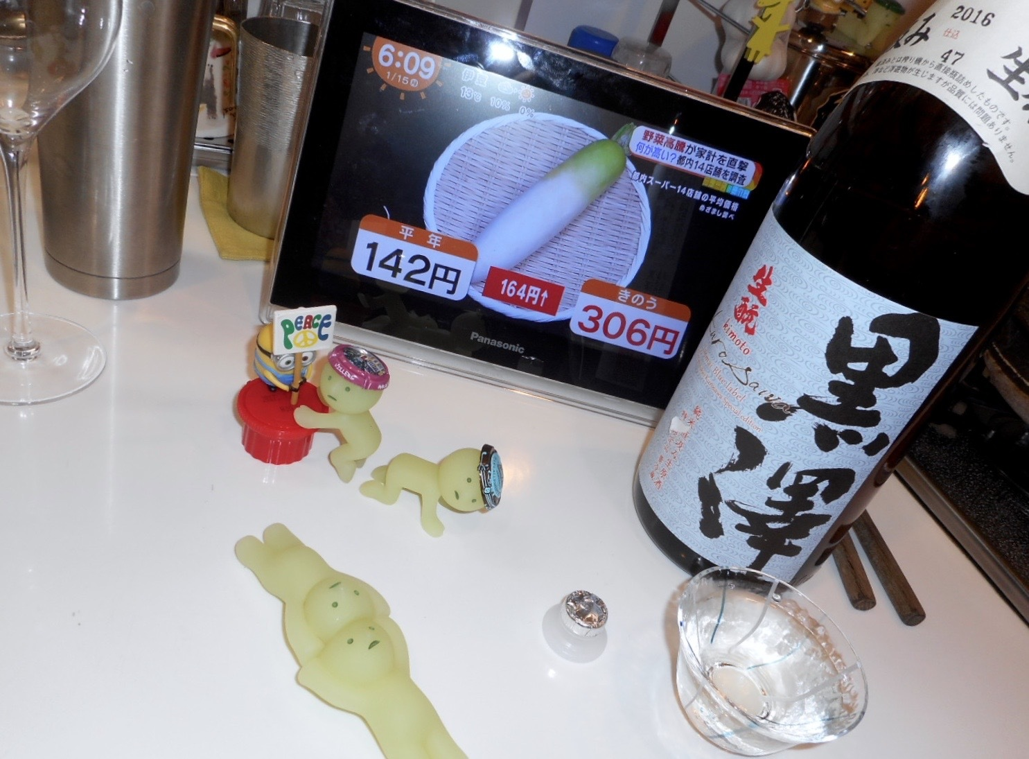 kurosawa_jikagumi_blue28by7.jpg