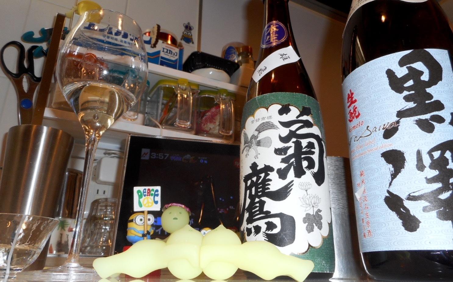 kurosawa_jikagumi_blue28by9.jpg