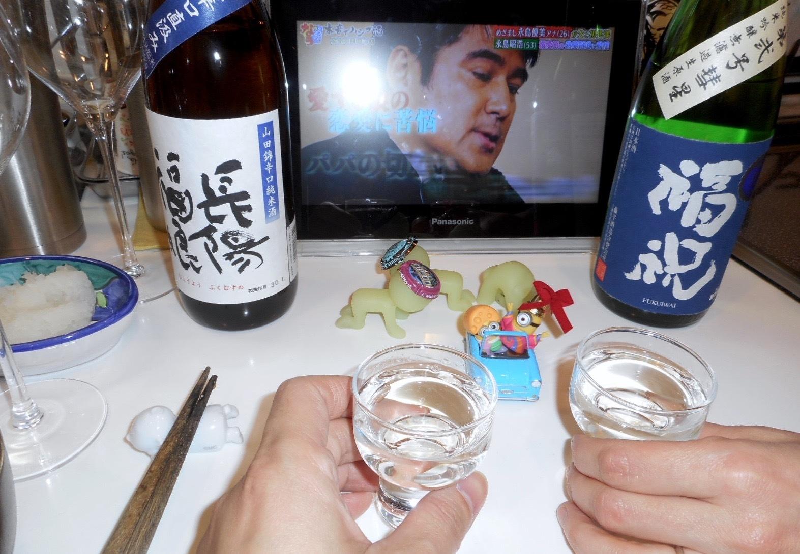 musume_karakuchijunmai_jikagumi29by2.jpg