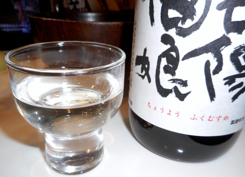 musume_karakuchijunmai_jikagumi29by4.jpg
