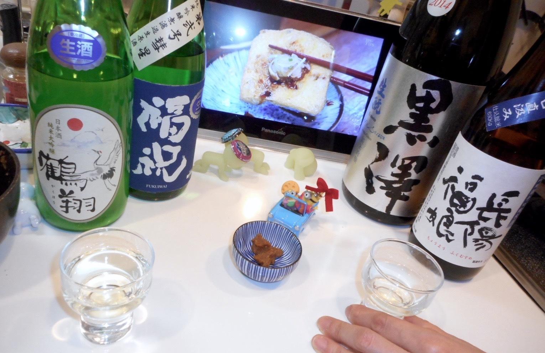 musume_karakuchijunmai_jikagumi29by5.jpg