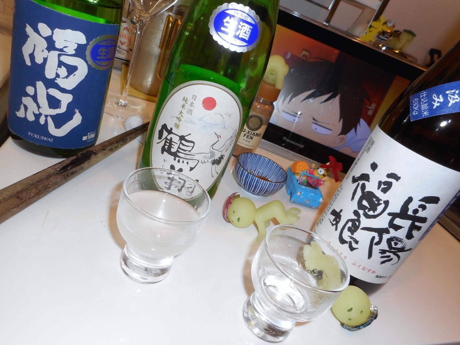 musume_karakuchijunmai_jikagumi29by7.jpg