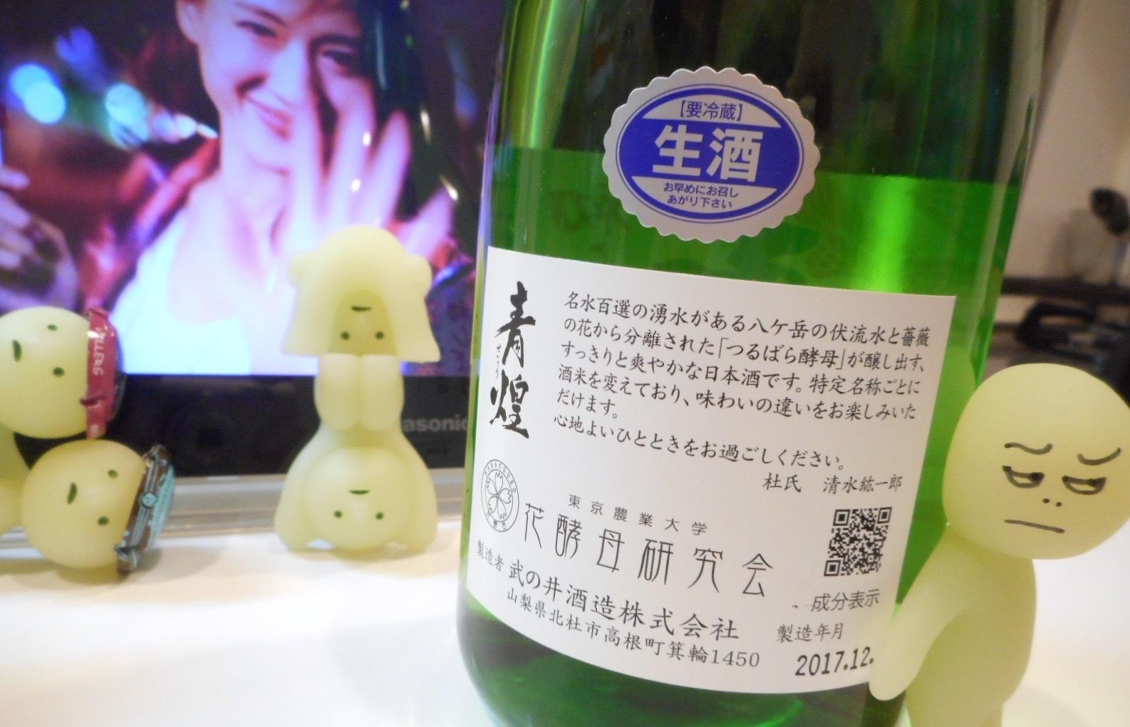 seikou_hatsushibori29by2.jpg