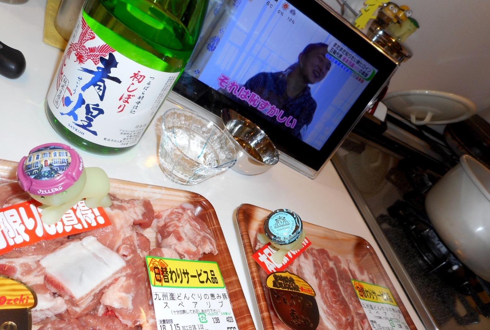 seikou_hatsushibori29by6.jpg