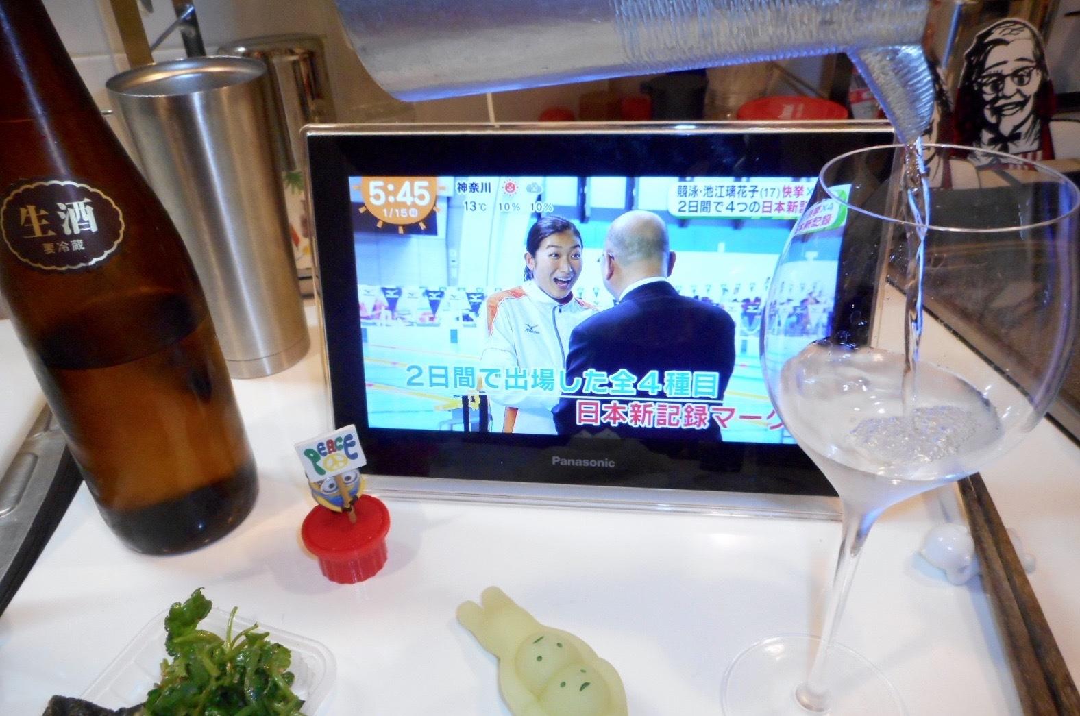 shuhari_aiyama3.jpg