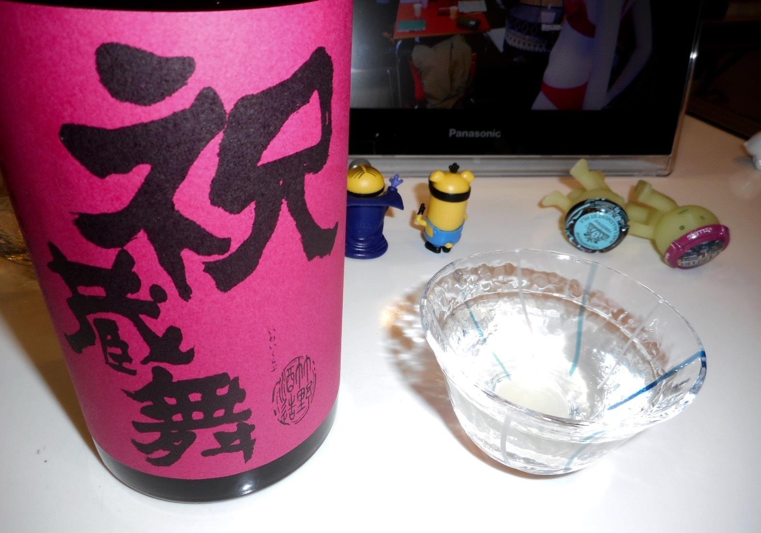 yasakatsuru_iwaikurabu2f_28by4.jpg