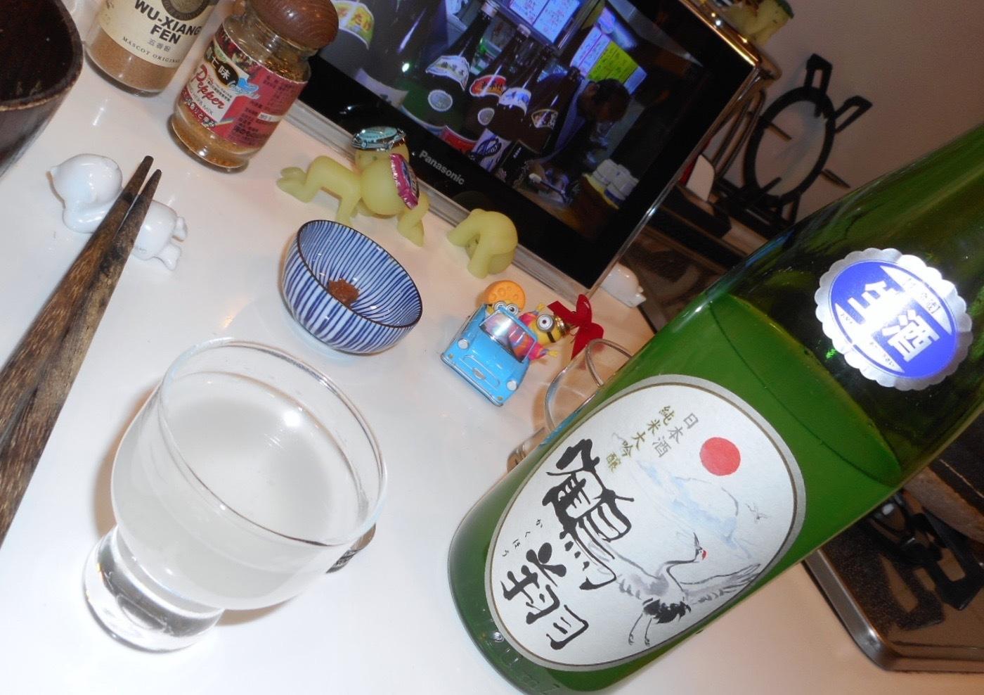 yonetsuru_kakuhou_nama29by5.jpg