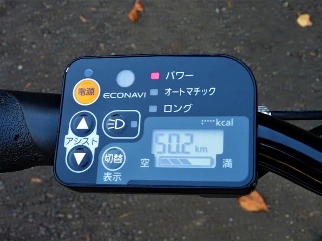 DSC04168 (640x480)
