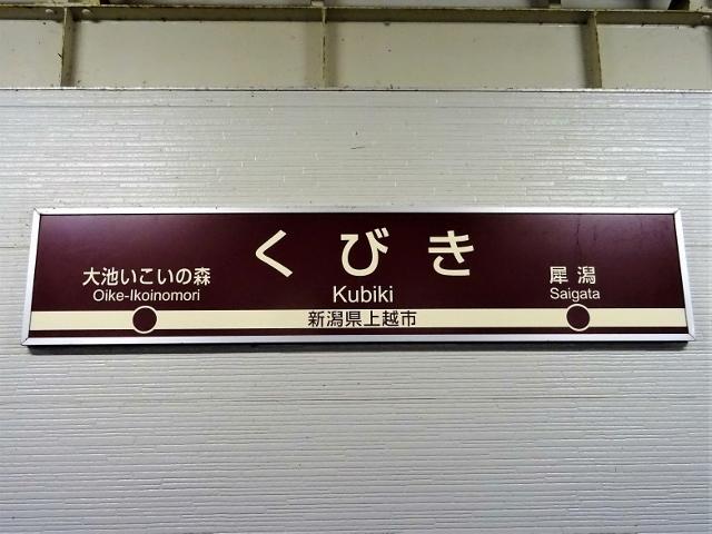 DSC04944 (640x480)