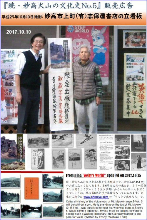 01b 500 20171010 ForVol-6 記事