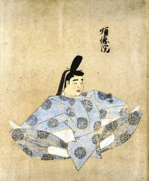 04 300 順徳院