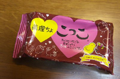 01l 400 義理チョコ