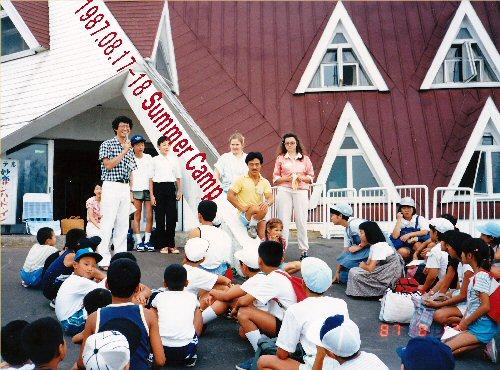04b 500 19870817 -18 SummerCamp Q-Jeans