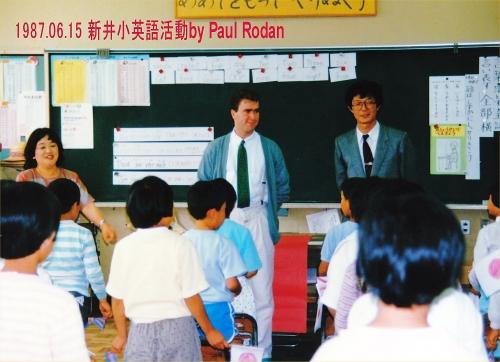 06b 19870615 新井小英語02植木ClassPaulYoshy挨拶