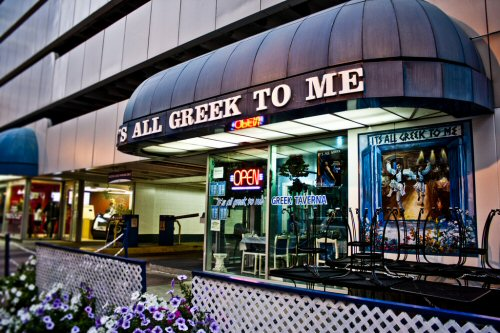 03 500 Greek Taverna
