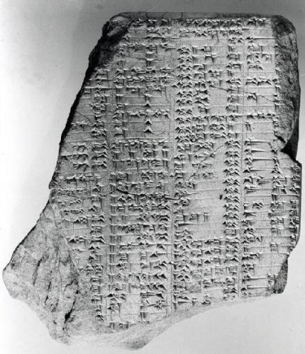 03 500 楔形文字板