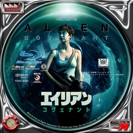 ALIEN-CV-BL1