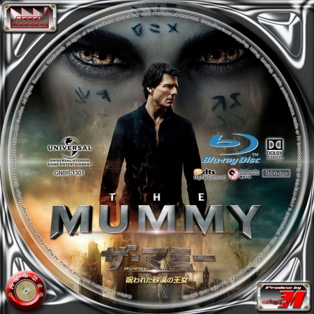 MUMMY-BL1