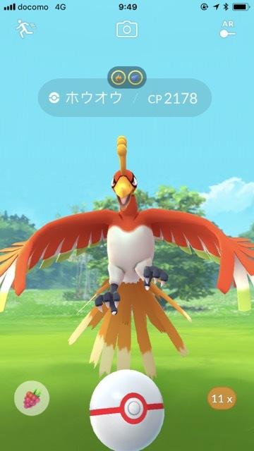 pokemongo1201-5.jpg