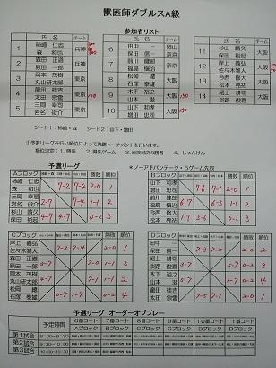 IMG_20171029_160138.jpg