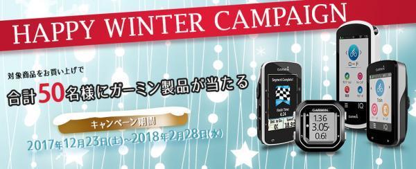campaign_convert_20171224102005.jpg
