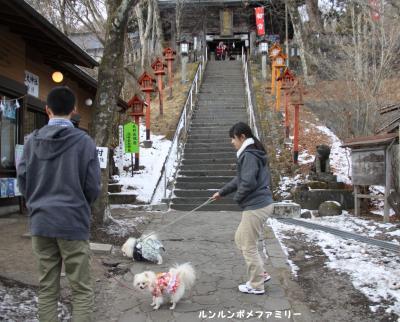 熊野皇大神社 階段前