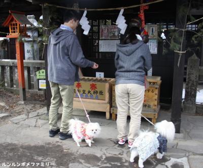 熊野皇大神社 お参り