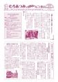 Vol.11 表
