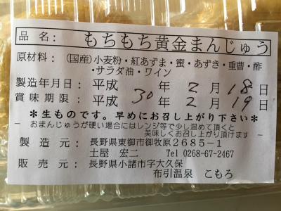 sIMG_7175.jpg