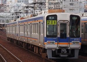 南海電鉄 20150723 新今宮 (46)