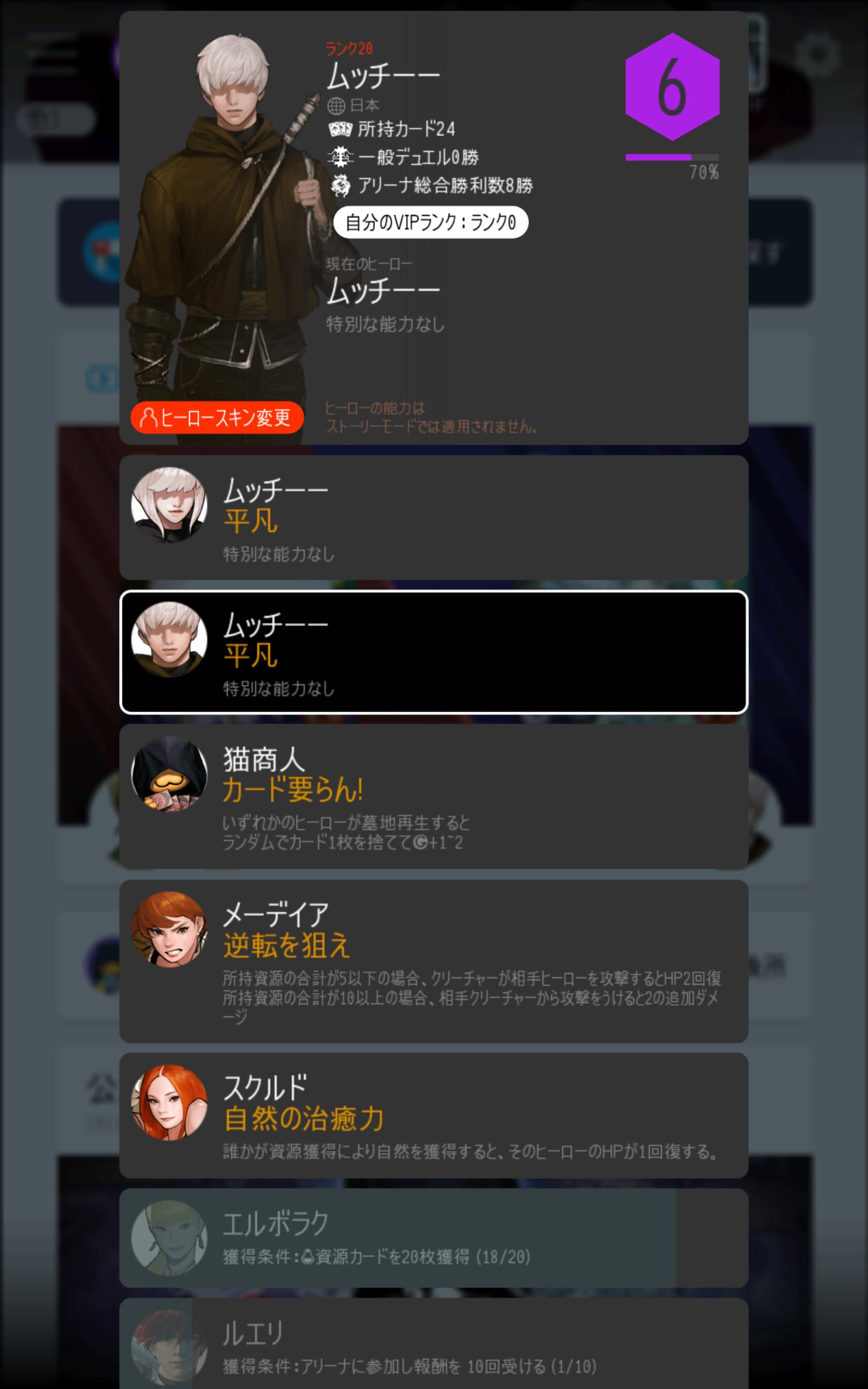 Screenshot_2018-01-26-23-45-44.png