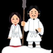 monogatari_izanami_izanagi[1]
